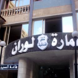 فندق لوران-الفنادق-الاسكندرية-4