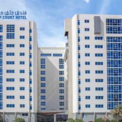 فندق جلف كورت-الفنادق-المنامة-2