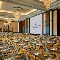 فندق فورسيزونز خليج البحرين-الفنادق-المنامة-1