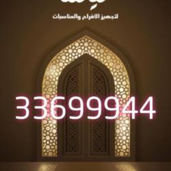 ليلتنا لتجهيز الافراح و المناسبات-كوش وتنسيق حفلات-الدوحة-1