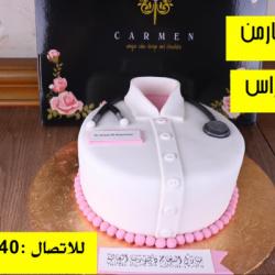 كارمن -كيك الزفاف-مدينة الكويت-2