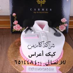 كارمن -كيك الزفاف-مدينة الكويت-5