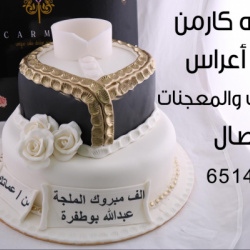 كارمن -كيك الزفاف-مدينة الكويت-6
