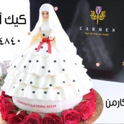 كارمن -كيك الزفاف-مدينة الكويت-3