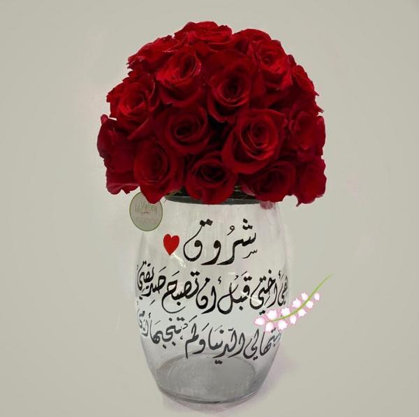 لي لي فالي - زهور الزفاف - الدوحة