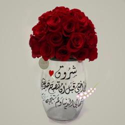 لي لي فالي-زهور الزفاف-الدوحة-1