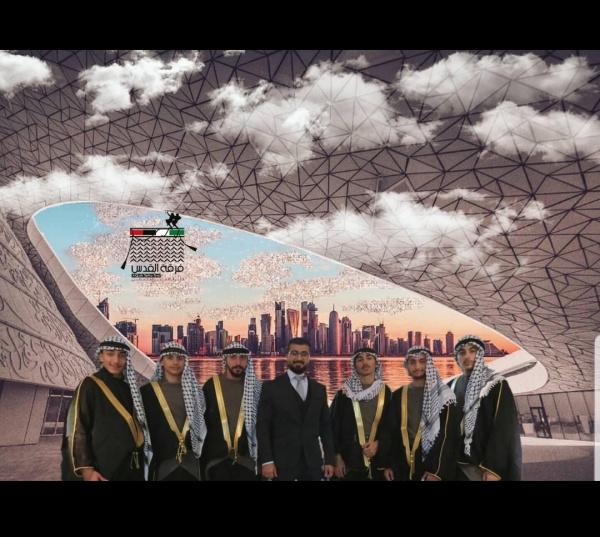 فرقة القدس - زفات و دي جي - الدوحة