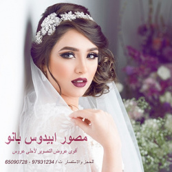 ابيدوس بانو-كوش وتنسيق حفلات-مدينة الكويت-2