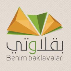بقلاوتي-بوفيه مفتوح وضيافة-الدوحة-5
