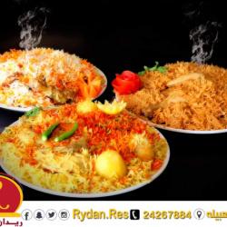 مطاعم ومطابخ ريدان-بوفيه مفتوح وضيافة-مسقط-2
