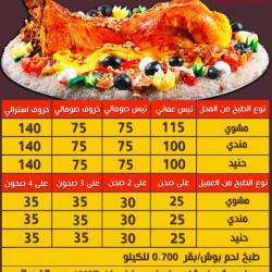 مطاعم ومطابخ ريدان-بوفيه مفتوح وضيافة-مسقط-5