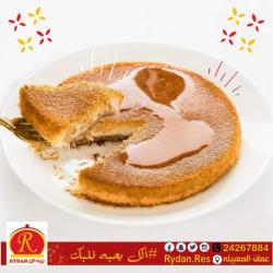مطاعم ومطابخ ريدان-بوفيه مفتوح وضيافة-مسقط-4