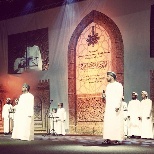 زفات عمان - زفات و دي جي - مسقط