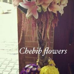 شبيب فلاورز-زهور الزفاف-بيروت-3