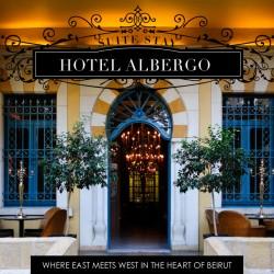 فندق ألبرجو-الفنادق-بيروت-3