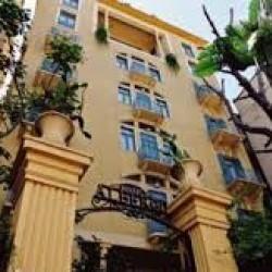 فندق ألبرجو-الفنادق-بيروت-2