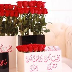 ويدنغ ديلايت-زهور الزفاف-المنامة-4