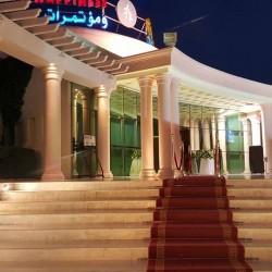 Jasmin - Top Happiness-Venues de mariage privées-Tunis-6