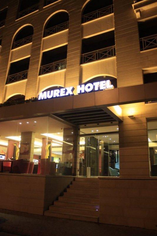 فندق موركس - الفنادق - بيروت