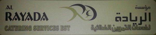 الريادة لخدمات التموين الغذائية - بوفيه مفتوح وضيافة - أبوظبي