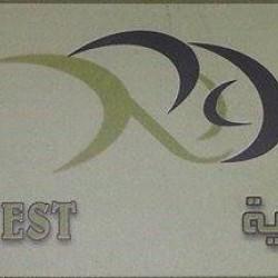الريادة لخدمات التموين الغذائية-بوفيه مفتوح وضيافة-أبوظبي-1