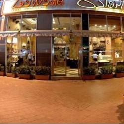 مطعم الصفدي-الضيافة-دبي-4