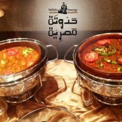حدوتة مصرية-الضيافة-دبي-1