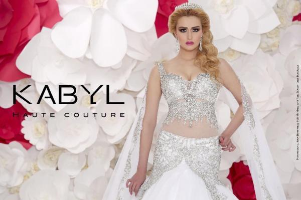 كبيل هوت كوتور - فستان الزفاف - مدينة تونس