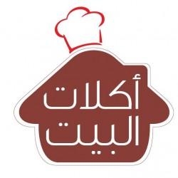 أكلات البيت-بوفيه مفتوح وضيافة-بيروت-1