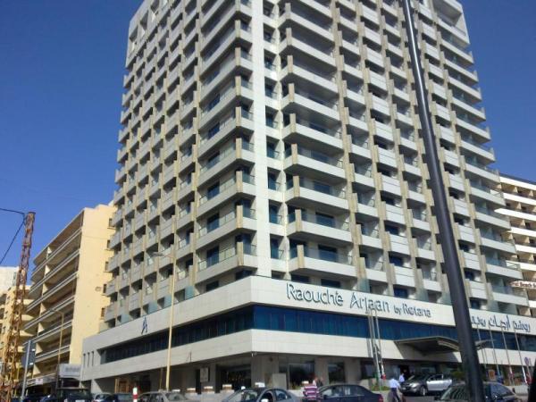 روشة أرجان من روتانا - الفنادق - بيروت
