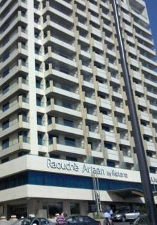 روشة أرجان من روتانا-الفنادق-بيروت-1