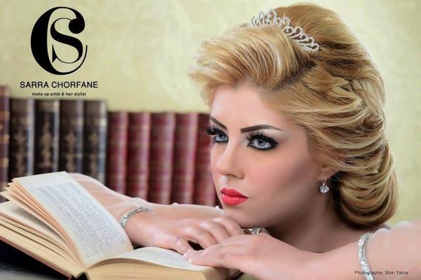 سارا بيوتي - فستان الزفاف - مدينة تونس