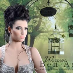 بن آغا وسام-فستان الزفاف-مدينة تونس-5