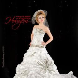 السيدة هويم زينن-فستان الزفاف-مدينة تونس-4