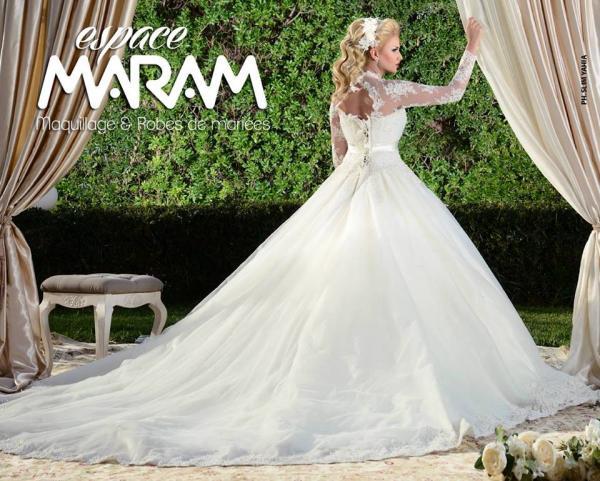 صالة مرام - فستان الزفاف - مدينة تونس