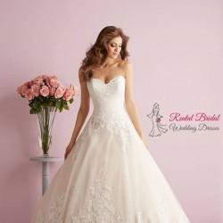 رينتال برايدال لفساتين الافراح-فستان الزفاف-القاهرة-3