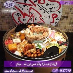 واو كيتيرر-بوفيه مفتوح وضيافة-مدينة الكويت-1
