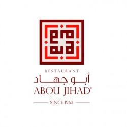 مطعم ابو جهاد-بوفيه مفتوح وضيافة-بيروت-1