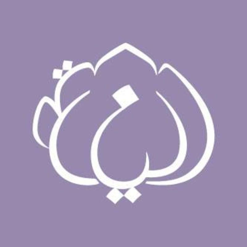 قاعة الياسمين - قصور الافراح - بيروت