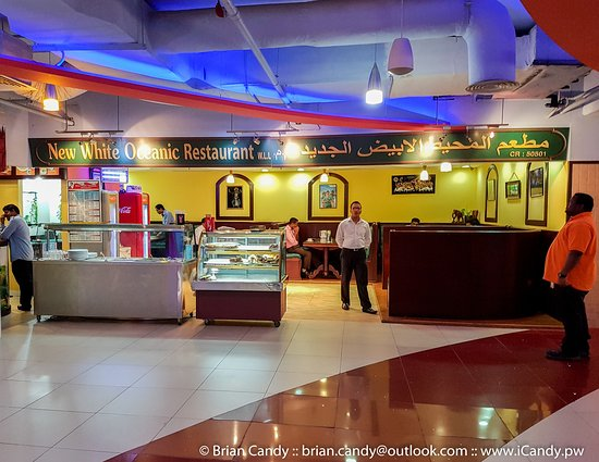 نيو وايت اوشينيك - بوفيه مفتوح وضيافة - الدوحة