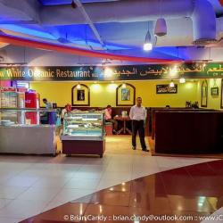 نيو وايت اوشينيك-بوفيه مفتوح وضيافة-الدوحة-1