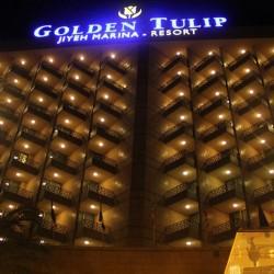 جولدن توليب الجية مارينا-الفنادق-بيروت-6
