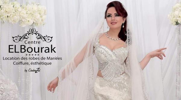 البوراك - فستان الزفاف - مدينة تونس