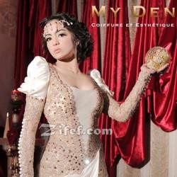 ميدن-فستان الزفاف-مدينة تونس-5