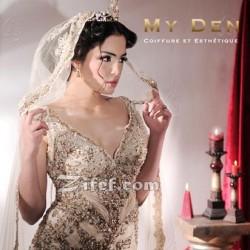 ميدن-فستان الزفاف-مدينة تونس-4
