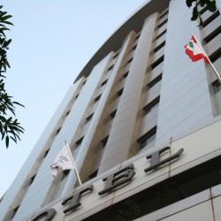 فندق جراند - بيروت-الفنادق-بيروت-3