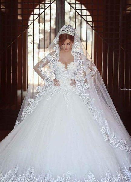 مس ريم لفساتين الاعراس - فستان الزفاف - القاهرة