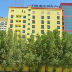 بارس انترناشيونال هوتيل-الفنادق-المنامة-4