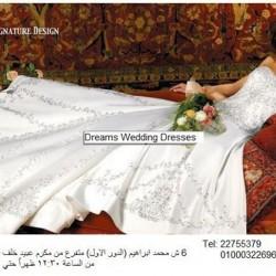 دريمز لفساتين الافراح-فستان الزفاف-القاهرة-5