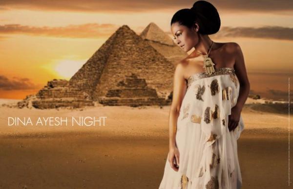 دينا عياش - فستان الزفاف - القاهرة